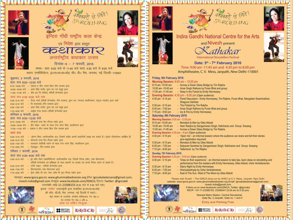 Kathakar 2016 Event Programme